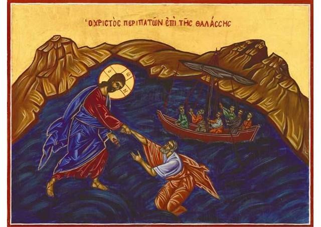 甲年常年期第十九主日: 「主啊,救我!」